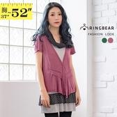 顯瘦--日系甜心多層次水玉點點長上衣/洋裝(灰.紅XL-5L)-D370眼圈熊中大尺碼
