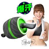 【健身大師】爆汗款人魚線核心訓練機(環保綠)【屈臣氏】