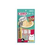 寵物家族-日本CIAO啾嚕肉泥-腎臟健康(鮪魚)14g*4支入