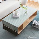 北歐棉麻客廳茶幾桌布長方形電視柜蓋布蓋巾餐桌布現代茶幾墊臺布 樂芙美鞋