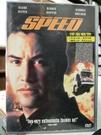 挖寶二手片-D79-正版DVD-電影【捍衛戰警1】-基努李維 珊卓布拉克(直購價)海報是影印