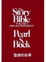 二手書博民逛書店《Story Bible : Old Testament Vol