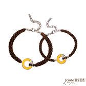 J'code真愛密碼 永恆承諾黃金/白鋼編織成對手鍊