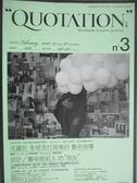 【書寶二手書T6/設計_XGX】Quotation引號:活躍於全球流行現場的藝術指導_黃茗詩, Quotation