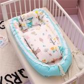 床中床 便攜式可折疊嬰兒床外出床中床簡易新生兒睡籃可拆卸花邊哄睡神器 裝飾界 免運