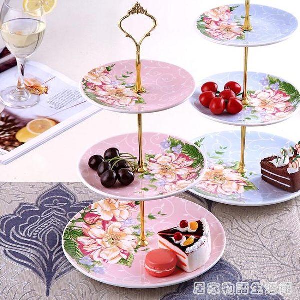 三層蛋糕架創意零食盤 歐式現代下午茶點心盤 干果盤客廳水果盤 居家物語