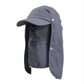 PUSH!戶外休閒用品防曬登山透氣遮陽帽深灰H32深灰