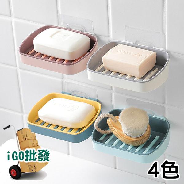 ❖限今日-超取299免運❖ 無痕雙層瀝水肥皂盒 無痕貼香皂盒 雙層設計能快乾瀝水【F0403】