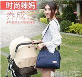 媽咪包 小號媽咪包多功能媽媽包大容量單肩斜挎母嬰兒外出包環保  寶貝計畫