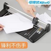 A4手動照片切割機切紙刀切刀閘刀裁紙 卡紙刀切相片鍘刀裁剪器 【交換禮物】