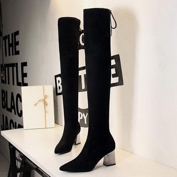 長筒靴子 粗跟高跟尖頭顯瘦過膝長靴《小師妹》sm580