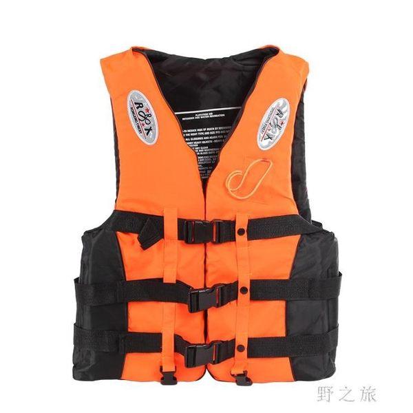 救生衣大浮力成人背心馬甲船用游泳磯釣浮潛海釣釣魚兒童專業便攜 qz3540【野之旅】