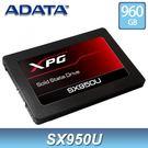 【免運費】ADATA 威剛 SX950U 960GB 2.5吋 SATA SSD 固態硬碟 / 5年保 960G 3D NAND TLC