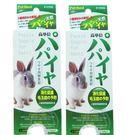 【培菓平價寵物網】 《PetBest 》鎂浮高單位木瓜酵R-E996鎂浮高單位木瓜酵素錠20錠入