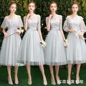 伴娘服2020新款夏季仙氣質閨蜜姐妹裙禮服伴娘裙短款洋裝小個子顯瘦 LR23424『3C環球數位館』