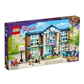 【南紡購物中心】【LEGO 樂高積木】Friends 好朋友系列 - 心湖城學校41682
