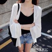 新款夏季韓版防曬衣女中長款開衫海邊沙灘服百搭薄款外套潮   電購3C