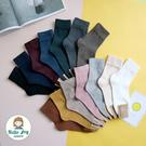 【正韓直送】韓國襪子 小型縮口素色中筒襪 長襪 素面 交換禮物 韓妞必備 哈囉喬伊 S17