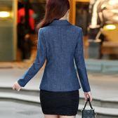 2018春裝新款修身女士小西服長袖休閒ol氣質韓版小西裝外套女短款 春生雜貨