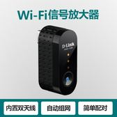 USB供電WIFI無線信號放大器擴展器延伸器增強器   蜜拉貝爾