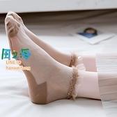蕾絲襪 4雙裝 蕾絲花邊襪子女玻璃絲棉底短襪水晶襪潮透明網紗襪子薄款【風之海】