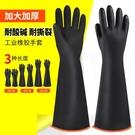 華特耐酸堿工業橡膠手套實驗室加厚加大防化防污水抗腐蝕乳膠勞保 coco