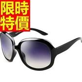 太陽眼鏡(單件)-男女墨鏡 偏光防紫外線隨意極簡必買簡約運動57ac50[巴黎精品]