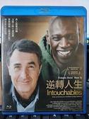 挖寶二手片-0Q01-117--正版藍光BD【逆轉人生】-熱門電影(直購價)