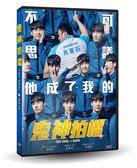 【停看聽音響唱片】【DVD】鬼神拍檔