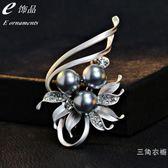 韓國高檔飾品鋯石小清新花朵胸花珍珠時尚胸針女西服領針徽章別針