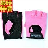 健身手套(半指)可護腕-防滑耐磨舒適真皮女騎行手套69v35[時尚巴黎]