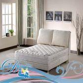 花語系 向日葵貼身型三線獨立筒床墊(單人加大3.5尺)
