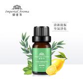 【御香氛】純植物複方精油-自在呼吸10ml/瓶