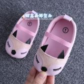 兒童鞋子 寶寶學步鞋軟底春夏鞋涼鞋嬰兒鞋【韓國時尚週】