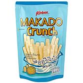 泰國 MAKADO 麥卡多巧薯(原味)42g【小三美日】團購/零食