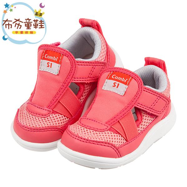 《布布童鞋》Combi粉色Core_S成長機能學步涼鞋(12.5~18.5公分) [ S0A1PIG ]
