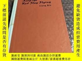 二手書博民逛書店Keep罕見the Red Flag Flying liang