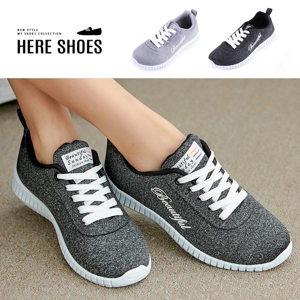 [Here Shoes]零碼39 40 休閒鞋-MIT台灣製 布面 側邊英文字母印花 休閒舒適 休閒鞋 布鞋-KJ1581