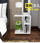 茶几 簡約創意小戶型茶幾可移動臥室邊幾角幾床頭桌子客廳WY