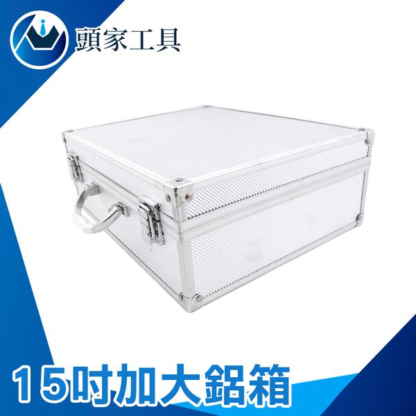 《儀特汽修》色款/鋁箱/加大工具箱/手提鋁箱/槍箱/證件箱/展示箱/收納箱