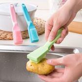 ✭米菈生活館✭【K77】炫彩掛式瓜果清潔刷 廚房 清洗 蔬果 外皮 清潔 去泥 瓜果 殘留農藥 泥刷