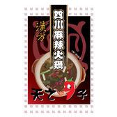 【天之椒子】四川麻辣火鍋湯底包3包(每包65g)(含運)