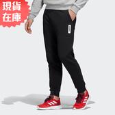 【現貨】Adidas BRILLIANT BASICS 男裝 長褲 休閒 縮口 黑【運動世界】EI4619