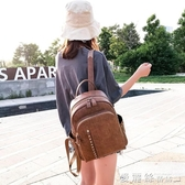 時尚後背包女潮個性歐美爆款後背包包韓版女裝背包女簡約 愛麗絲精品
