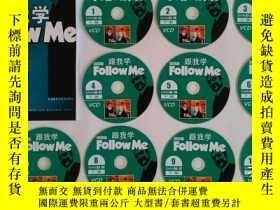 二手書博民逛書店BBC罕見Follow Me 跟我學 下冊 10張VCD光盤和書