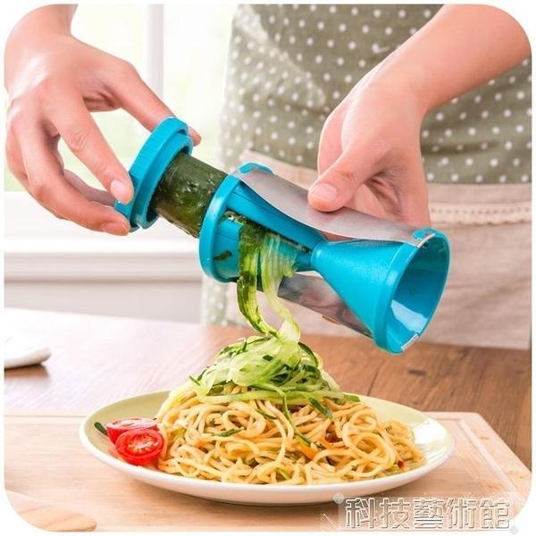切菜機 多功能切絲器家用刮刨絲器 廚房削土豆絲神器切菜器 交換禮物