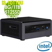 【現貨】Intel 雙碟商用迷你電腦 NUC i3-10110U/8G/512SSD+1TB/W10