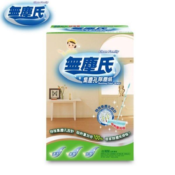 【無塵式】集塵孔除塵紙(25枚x36包/箱)-箱購
