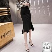 魚尾裙 半身裙女法式小眾春裝2020款女中長款開叉一步裙百搭魚尾包臀裙子-預熱雙11