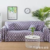 沙發墊 全蓋現代簡約沙發罩子沙發套全包非萬能套客廳沙發蓋布巾 KB8710【歐爸生活館】